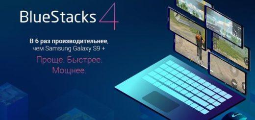 Clash of Clans на Windows 7