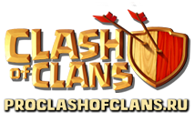 Clash of Clans - игра для андроид, iPhone и iPad
