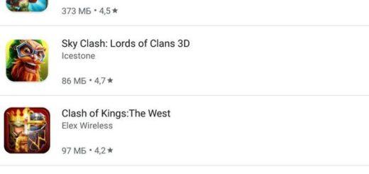 Клоны Clash of Clans похожие игры